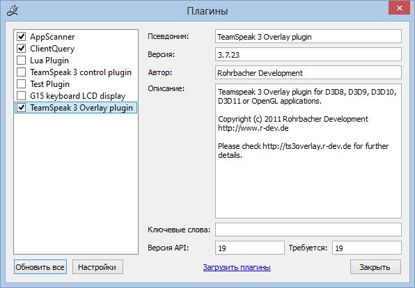 Как сделать активацию кнопкой в тс - Temperie.Ru